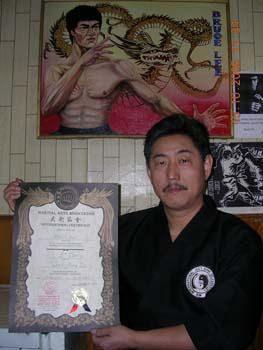 GM Mikhail Kim